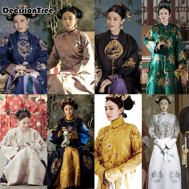 2020 Chinese Traditional Dance Costumes Woman Qing Dynasty Performance Dress Ancient Fairy Hanfu Story Of Yanxi Palace Cosplay