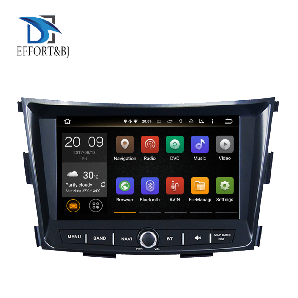 8'' 4GB RAM Android 9.0 Octa Core Car Radio Stereo with Bluetooth For <font><b>SsangYong</b></font> <font><b>Tivoli</b></font> 2015-2020 Car GPS Navigation WIFI/4G DAB+ image