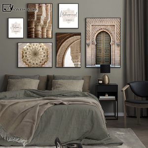 Image 1 - Islamic Architecture Poster Alhambra Hassan Mosque Wall Art Canvas Print Allah Muhammed Picture Painting Modern Home Decoration