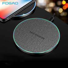 FDGAO 15W Qi Wireless Charger For iPhone 11 Pro 8 8Plus XR XS Max Airpods Pro Fast Charging Pad Mat for Samsung S20 S10 Note 10(China)