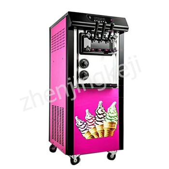 220V Commercial ice Cream Machine Automatic Soft ice Cream Machine Pink Vertical ice Cream Machine beater blades rod accessories of ice cream machine one pcs price