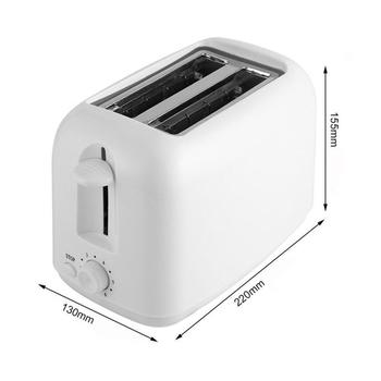 Automatic Toaster 2-Slice Breakfast Sandwich Maker Machine 800W 220V 7-speeds Baking Cooking Appliances Home Office Toaster