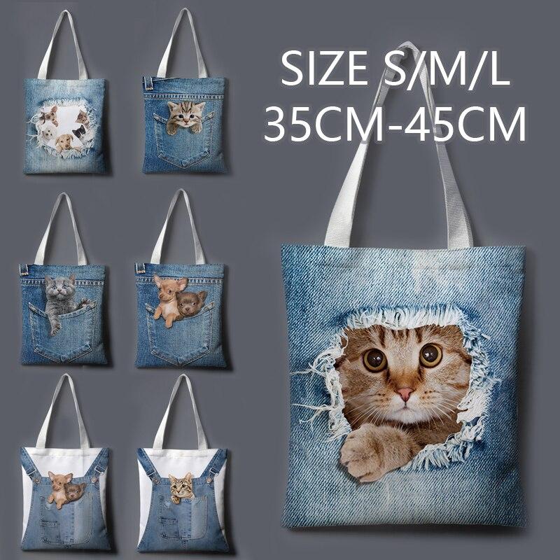 Женская тканевая сумка-тоут, многоразовая тканевая сумка-шоппер из хлопка с мультипликационным принтом мультяшного кота, пляжная сумка