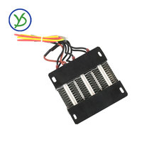 Insulated PTC ceramic air heater 200W 220V 3 row/mini egg incubator heating element ir heater heater 200w heater heater -