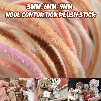 3/6/9mm wool felt interesting wool contortion Plush stick DIY handmade mini doll small animal doll material unfinished image