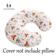 Детское грудное вскармливание, подушки, Наволочки для беременных, u-образная детская хлопковая Подушка для новорожденных, детские подушки для кормления