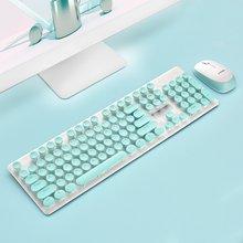 Беспроводная клавиатура в стиле панк 24 ГГц с эргономичной бесшумной