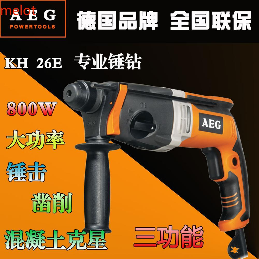 The Official Licensed AEG Four Pit Multifunctional Hammer Drill Drill Three 800W High Power KH26E (standard)