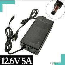 Зарядное устройство для батарей 126 в 5 А быстрая зарядка 18650
