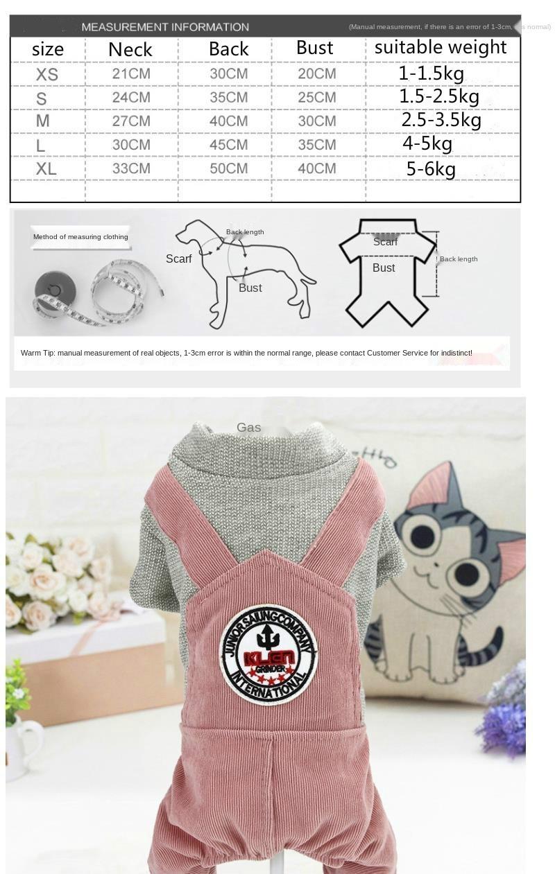 Одежда для домашних животных одежда маленьких и средних собак
