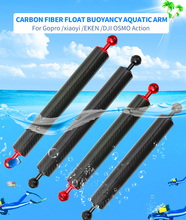 """Float Extension Arm Carbon Fiber Float 1"""" Dual Ball Diving Camera Photography D40mm 12/14inch Light Underwater Buoyancy Tripod"""