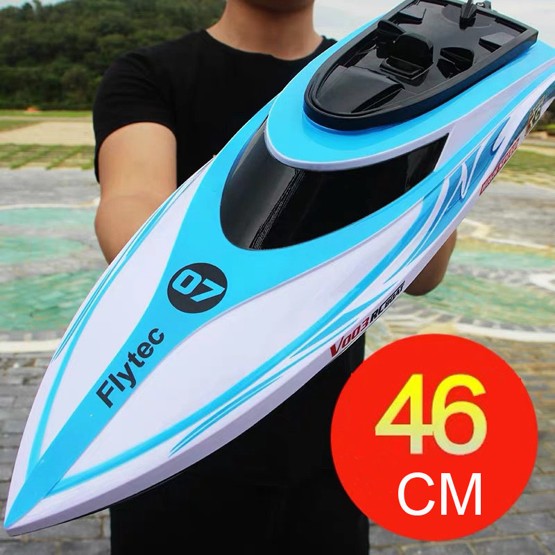 Rc Boat Flytec V003 Children's Remote Control Boat Extra-large Size Charge Speedboat Boys Aquatic Yacht Toys Speedboat Model