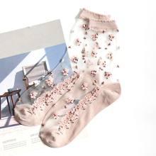 Sox — Chaussettes courtes respirantes femmes, ultra fines d'été, chaussettes avec dentelle transparente cristal, fleurs de Rose, élastiques