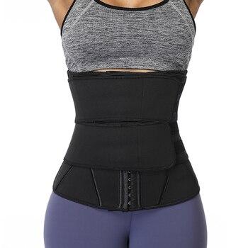 Women Adjustable Double Band Velcro Waist Trainer