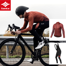 SANTIC Cycling Long Sleeve Suit Men Bicycle Jersey Sportswear Sun-protective Outdoor Riding Bike MTB Clothing Bib Pants Set