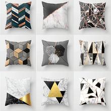 2020 геометрический чехол для подушки домашний декоративный