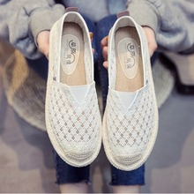 Women Shoes white Summer Mesh Breathable Shoes Fashion Sneakers Soft Comfortable Slip On casual flat shoes Zapatos De Mujer m41 soft slip on shoes women fashion 2019 sneakers autumn casual shoes canvas shoes women white low flat breathable skateboarding