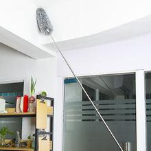 Punho longo telescópico pólo lavável extensível espanador estática aço inoxidável escova dobrável alongar ferramenta de limpeza do telhado