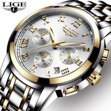 LIGE Men Watches Top Luxury Brand Full Steel Waterproof Sport Quartz Watch Men F