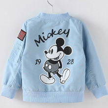 Spring and Summer New Products New Boys In Children's Cardigan Korean Fashion Cartoon Letters Coat Jacket Windbreaker Clothing(China)