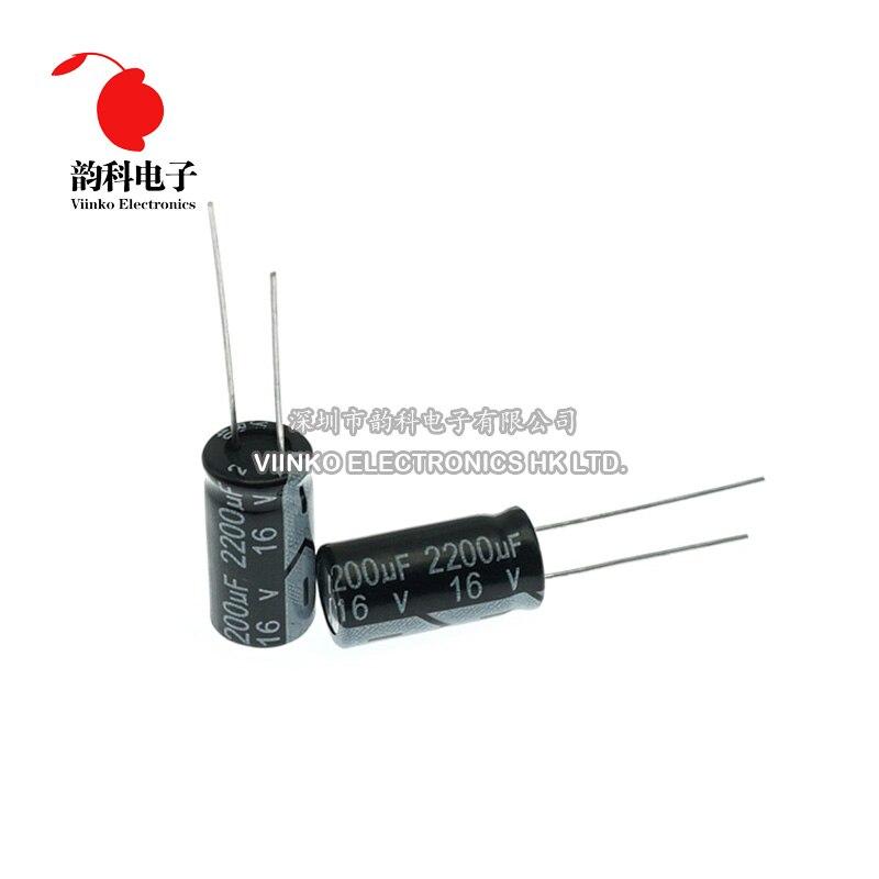200pcs 2200uF 16V Nichicon VR 12.5x20mm 16V2200uF Electrolytic Capacitor