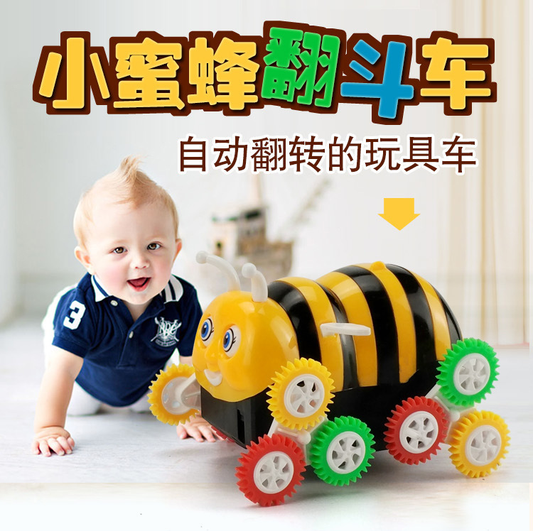 Tilting Small Bee Children'S Educational Toy Stall Hot Selling Product Strange New Electric Building Blocks