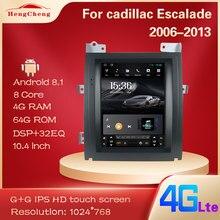 Autoradio intelligent cadillac Escalade 2007 – 2013, 8 cœurs, navigation GPS, lecteur multimédia vidéo, 4G