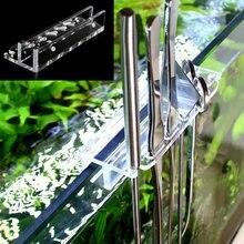 Акриловый держатель для аквариума для аквариумов, инструменты для обрезки водных растений, подставка для пинцетов, ножниц, подставка для технического обслуживания