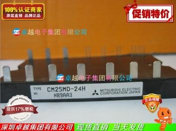 CM10MD-24H CM15MD-24H CM25MD-24H Japanese module--ZYQJ
