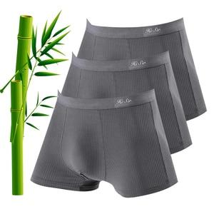 Image 1 - Breathable Mens Boxers Underwear Brand Sexy Boxershorts Men Lightweight Stretch Knit Boxer Letter Print 3 Pack Fibra De Bambu XL