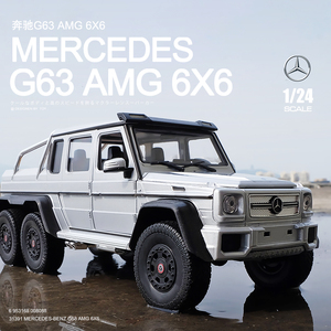 Welly 1:24 Mercedes G63 AMG 6X6 alloy car model Diecasts & Toy Vehicles Collect gifts Non-remote control type transport toy