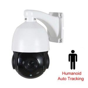 Ip-камера видеонаблюдения, 2-мегапиксельная 3-мегапиксельная 4-мегапиксельная 5-мегапиксельная 5-мегапиксельная инфракрасная PTZ-камера ночног...
