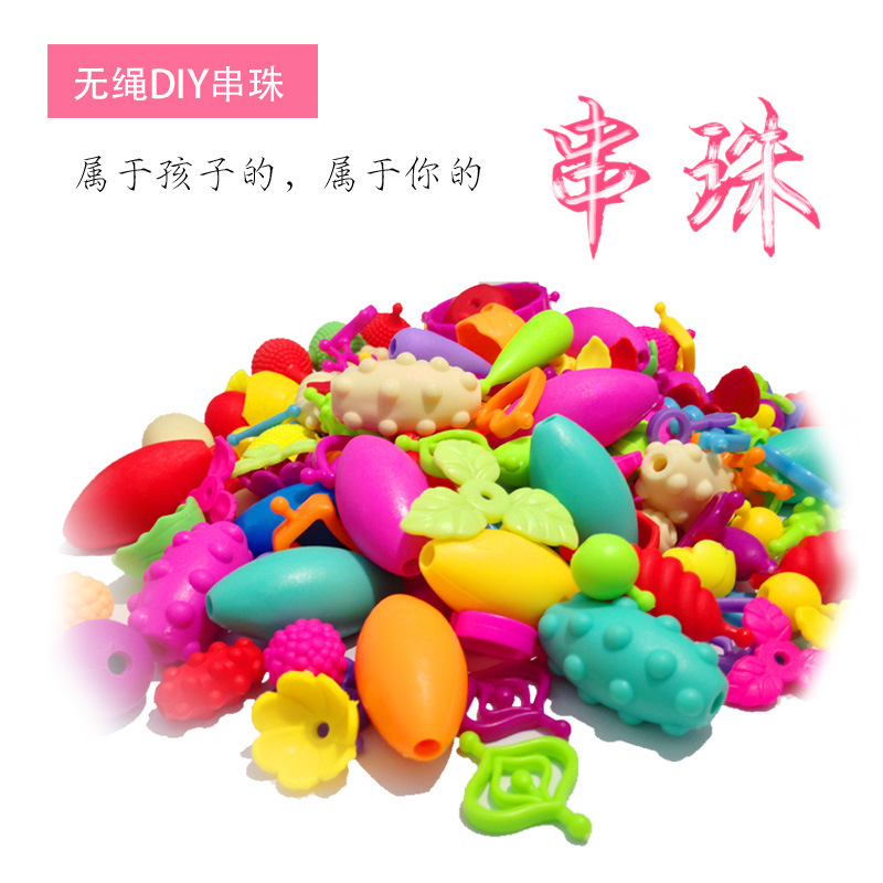 Genuine Product Popper Beads Creative DIY Accessories Flexible Beaded Bracelet Early Childhood Educational Play House GIRL'S Jew