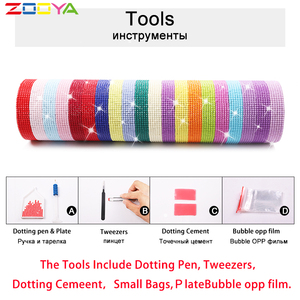 "Image 4 - ZOOYA מלא כיכר/עגול תרגיל 5D DIY יהלומי ציור ""Crazy יען"" 3D יהלומי רקמת בעלי החיים צלב תפר בית תפאורה מתנה"