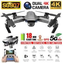 SG907/SG901 Дрон gps 4K HD x50 зум Камера 5G wifi FPV Профессиональный Квадрокоптер RC вертолет складной селфи дроны Рождество