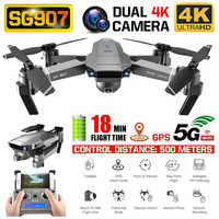 Oyuncaklar ve Hobi Ürünleri'ten RC Helikopterler'de SG907 Drone GPS 4K HD x50 yakınlaştırma kamerası 5G WIFI FPV profesyonel Quadcopter RC helikopter katlanabilir Selfie drones noel