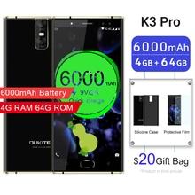 Oukitel K3 Pro Mobile…