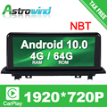 10.25 inch 8 Core 64G ROM Android 10.0 System Car GPS Navigation Media Stereo Radio For BMW X1 F48 2016 2017 With NBT System