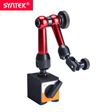 Syntek Mini Universal Adjustable Gauge Stand Holder Magnetic Base Holder Digital Level Dial Test Indicator Precision Indicators professional mini magnetic base holder for digital level dial testing indicator tool with stand
