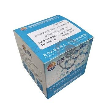 covid 19 rapid test lateral flow immunoassay tester temprcher covid 19 self test kit