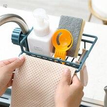Кухня Пластик выдвижной раковина Подставка сушилка для посуды