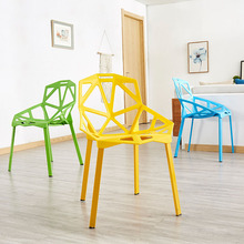 Modern creative PP plastic hollow chairs dining chairs for dining rooms restaurant furniture living room kitchen dining chairs