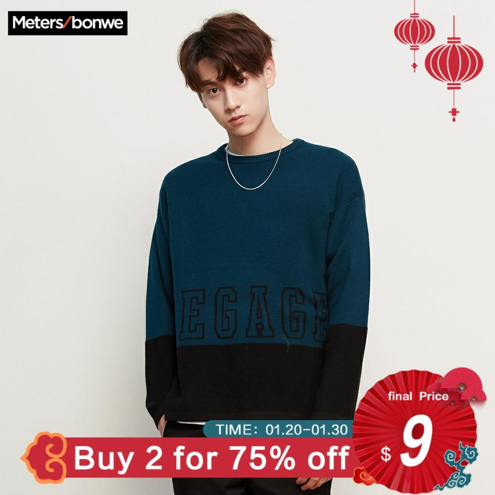 Metersbonwe Brand Sweater Men 2019 Autumn Fashion Long Sleeve Panelled Colour Knitted Men Cotton Sweater High Quality Clothes