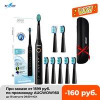 Seago-cepillo de dientes eléctrico sónico, SG-507 temporizador para adultos, 5 modos, Cargador USB, cabezales de repuesto de cepillo de dientes recargables