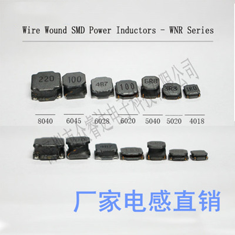 Fixed Inductors 68Uh 20/% Smd 4018