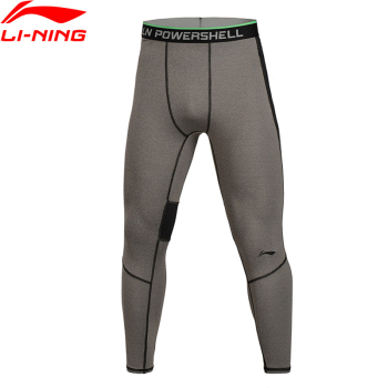 Li-Ning Men's Gym Training Tights Base Layer Pants AT Dry Comfort LiNing Sports Pants AULM033 MKY297