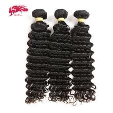 Ali Queen Hair Indian Deep Wave Virgin Human Hair