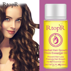 RtopR Fast Hair Growth Essence Product E