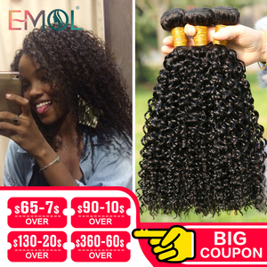 Emol Brazilian Kinky Curly Hair Bundles Brazilian Hair Weave Bundle Human Hair Bundle Non-Remy Extensions(China)