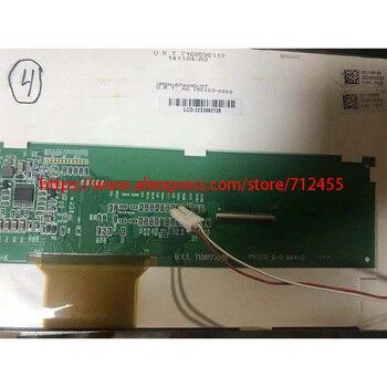UMSH-8596MD-7T U.R.T 7168596110 7138173000 UMSH-8173MD-1T 100629-0039 LCD Screen
